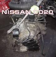 АКПП Nissan CD20 (дизель) | Установка Гарантия Кредит