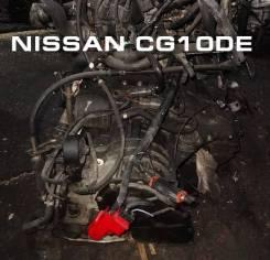 АКПП Nissan CG10DE | Установка Гарантия Кредит