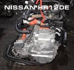 АКПП Nissan HR12DE | Установка Гарантия Кредит