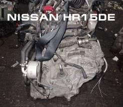 АКПП / CVT Nissan HR15DE | Установка Гарантия Кредит RE0F08B GH54