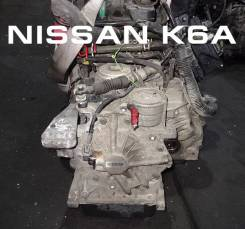 АКПП Nissan K6A | Установка Гарантия Кредит