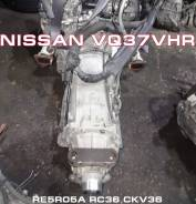 АКПП Nissan VQ37VHR | Установка Гарантия Кредит