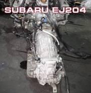 АКПП Subaru EJ204 | Установка Гарантия Кредит