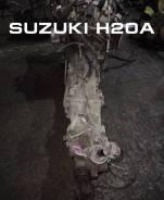 АКПП Suzuki H20A | Установка Гарантия Кредит