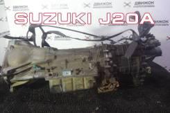 АКПП Suzuki J20A | Установка Гарантия Кредит 03-72LS