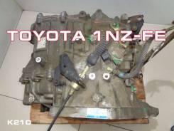 АКПП / CVT Toyota 1NZ-FE | Установка Гарантия Кредит K210