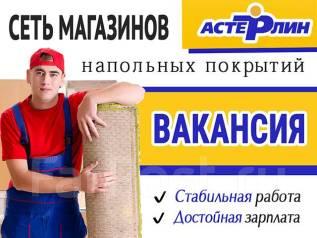 Грузчик. ИП Лушникова О.Г. Улица Хабаровская 36