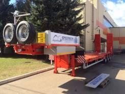 Спецприцеп. 3-х осный низкорамный трал Specpricep 9942L3 45 тонн, 45 000кг. Под заказ