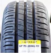 Dunlop SP Touring R1, 195/65 15