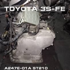 АКПП Toyota 3S-FE | Установка Гарантия Кредит A247E-01A