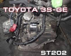 АКПП Toyota 3S-GE | Установка Гарантия Кредит