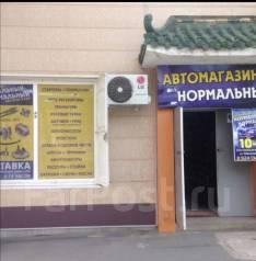 Кассир. ИП Текунова Н.Н. Улица Малиновского 32а