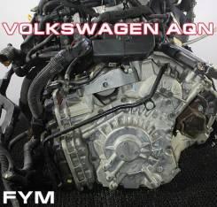 АКПП Volkswagen AQN | Установка Гарантия Кредит