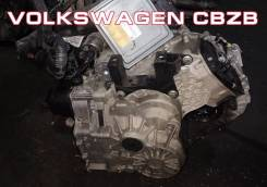 АКПП Volkswagen CBZB | Установка Гарантия Кредит