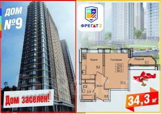 1-комнатная, улица Нейбута 4а. 64, 71 микрорайоны, застройщик, 34,0кв.м.
