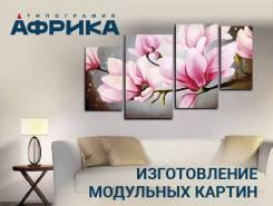 Картины и 3D обои с любым фото на Холсте, Виниле, Дереве, Жалюзи.