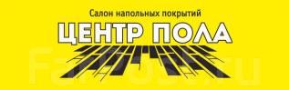 Менеджер по продажам. ИП Давиденко Артем Евгеньевич. Улица Ленина 44
