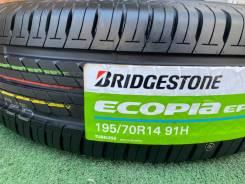 Bridgestone Ecopia EP150, 195/70R14 91H