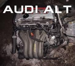 Двигатель AUDI ALT | Установка Гарантия Кредит