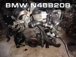 Двигатель BMW N46B20B | Установка Гарантия Кредит