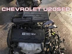 Двигатель Chevrolet U20SED | Установка Гарантия Кредит