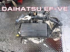 Двигатель Daihatsu EF-VE | Установка Гарантия Кредит
