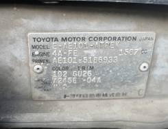 Акпп A245E-04A Toyota Marino, AE101