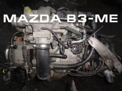 Двигатель Mazda B3-ME | Установка Гарантия Кредит