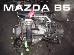 Двигатель Mazda B5 | Установка Гарантия Кредит