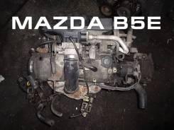 Двигатель Mazda B5E | Установка Гарантия Кредит