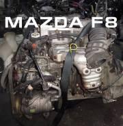 Двигатель Mazda F8 | Установка Гарантия Кредит