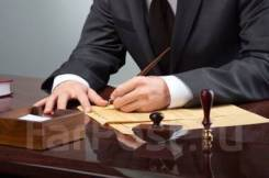 Услуги юриста/адвоката