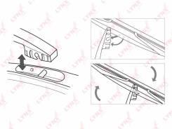Щетка стеклоочистителя задняя LR28E