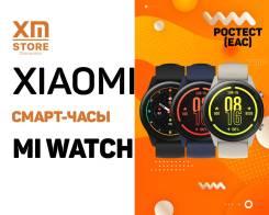 Xiaomi Mi Watch. GPS