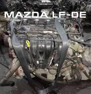 Двигатель Mazda LF-DE | Установка Гарантия Кредит