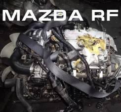 Двигатель Mazda RF | Установка Гарантия Кредит
