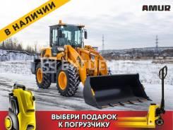 Amur DK630M. Фронтальный погрузчик AMUR DK630M, 2 500кг., Дизельный, 1,30куб. м. Под заказ