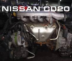 Двигатель Nissan CD20 | Установка Гарантия Кредит
