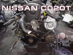 Двигатель Nissan CD20T | Установка Гарантия Кредит