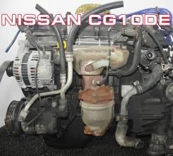 Двигатель Nissan CG10DE   Установка Гарантия Кредит