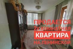 2-комнатная, ул. Владивостокская. агентство, 45,9кв.м.