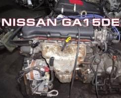 Двигатель Nissan GA15DE | Установка Гарантия Кредит