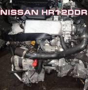 Двигатель Nissan HR12DDR | Установка Гарантия Кредит