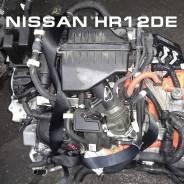 Двигатель Nissan HR12DE (E-power) | Установка Гарантия Кредит