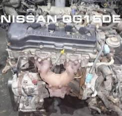 Двигатель Nissan QG15DE | Установка Гарантия Кредит
