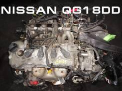 Двигатель Nissan QG18DD | Установка Гарантия Кредит