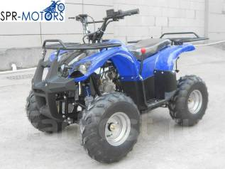 ATV 110, 2021. исправен, без псм\птс, без пробега