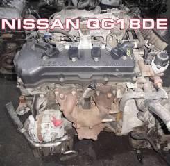 Двигатель Nissan QG18DE | Установка Гарантия Кредит