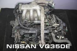 Двигатель Nissan VQ35DE | Установка Гарантия Кредит