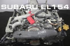 Двигатель Subaru EL15 | Установка Гарантия Кредит